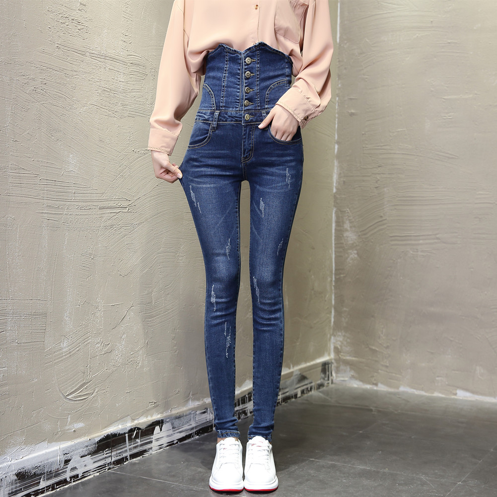 #130 Fashion Ladies Women Skinny Slim Stretch Push Up  Pencil Boot Cut Plus Size High Waist Jeans Female Woman Denim Pants  2017