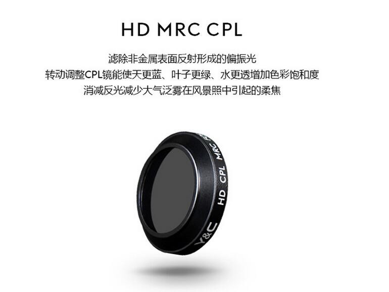 1pcs YC Lens Filters UV CPL ND4 ND8 ND16 Camera Lens Filter for MAVIC Pro Drone 5