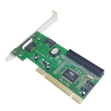 CY173 desktop PCI turn SATA ATA133 IDE hard disk adapter support system disk boot