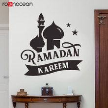 Wall Decal Art Arab Persian Islam Skyline Ramadan Kareem Mosque Turkey Palace Moon Star Month Castle Bedroom Mural 3012