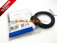 Фотоэлектрический датчик переключателя с датчиком и для