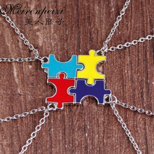 4pc Personalized Colorful Matching Puzzle Piece Necklace Best Friend Bridesmaid Sister Family Jigsaw Pendants Necklaces