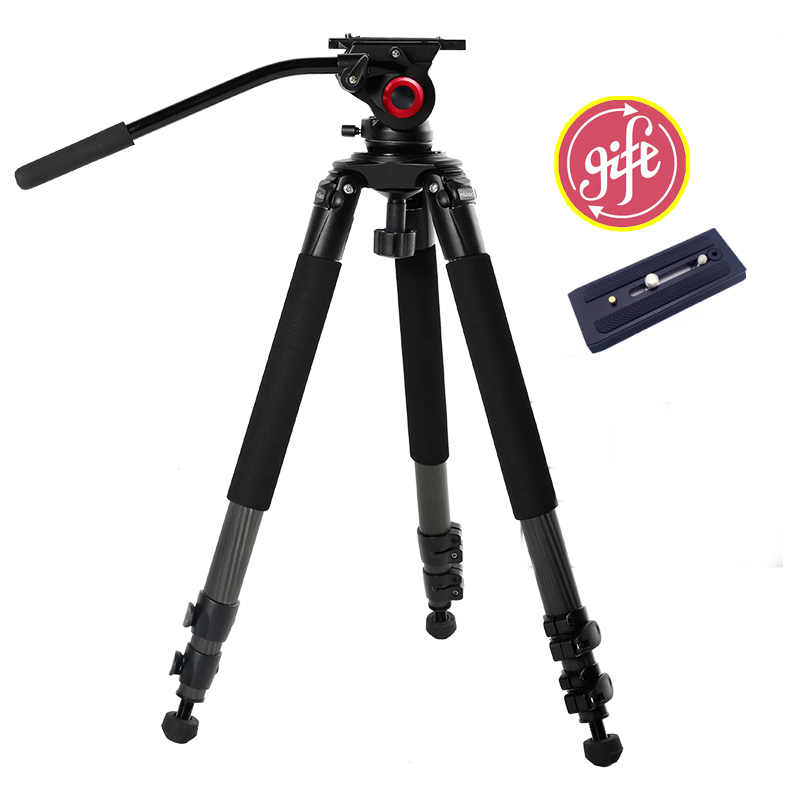miliboo MTT701B Carbon Fiber Lightweight Photography Tripod Fluid Head for Video