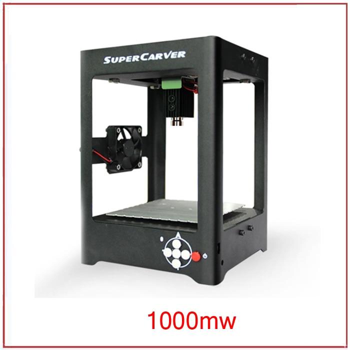 Free shipping! super carver 1000mw laser engraving machine mini laser engraver mini cnc machine best gift toys цена