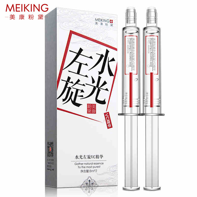 MEIKING Hyaluronic Acid Shuiguang L-VC Essence Face Serum Liquid Whitening Moisturizing Shrink Pores Anti-aging Face Cream 2Pcs