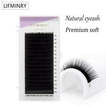16 lines of imitation ermine eyelashes, professional eyelashes, soft ermine eyelashes extension 1
