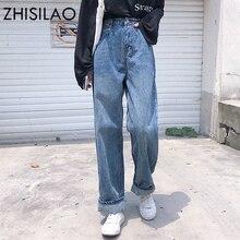 ZHISILAO A Vita Alta Fidanzati Dei Jeans Più Il Formato Vintage casual Pantaloni In Denim Maxi Signore Allentato Jeans Strappati per le Donne Feminino Blu