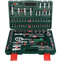 Motor Car Repair Tool Set 94pcs Tool Combination Torque Wrenches Ratchet Socket Spanner Mechanics Tool Kits