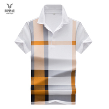 Hollirtiger 2019 Solid Mens POLO Shirts Quick Dry Short Sleeve Camisas Summer Stand Collar Male Polo Wear US Size 3XL