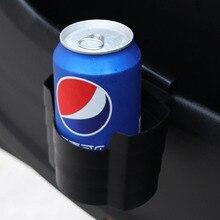 Автомобильный держатель для чашки, держатель для напитков, автомобильный держатель для чашки на выходе, многофункциональный держатель для телефона