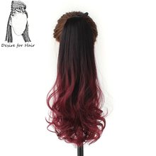 Desire for hair 24inch 95g per piece wavy ends high tempreture synthetic fiber ponytail hair extension with clip and drawstring