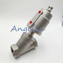 """1/2 """"dn15 bsp aço inoxidável 304 dupla ação ar atuada válvula de assento ângulo"""