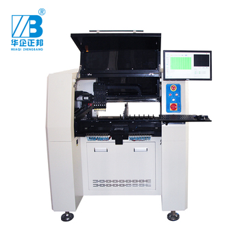 64 Feeders SMT Machine  With 8 Cameras and Guide Screw LED Light Assembly Line Vertical Pick and Place Machine stable smt550 pick place machine surface mount machine for smt line with 4 heads conveyor tbi ball screw