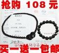 Tong ren tang necklace bracelet cure cervical vertebra anti fatigue