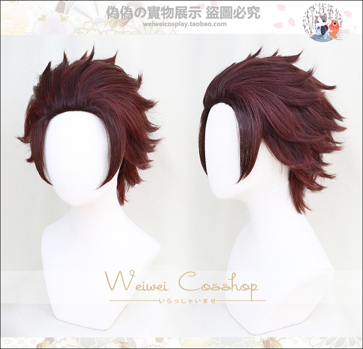 Demon Slayer: Kimetsu No Yaiba Tanjiro Kamado Short Chestnut Brown Heat Resistant Hair Cosplay Costume Wig + Wig Cap