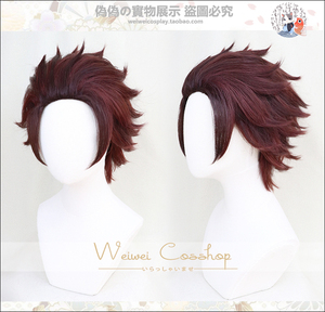 Demon Slayer: Kimetsu no Yaiba Tanjiro Kamado Short Chestnut Brown Heat Resistant Hair Cosplay Costume Wig + Wig Cap(China)