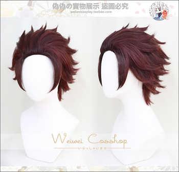 Demon Slayer: Kimetsu no Yaiba Tanjiro Kamado Short Chestnut Brown Heat Resistant Hair Cosplay Costume Wig + Wig Cap - DISCOUNT ITEM  0% OFF All Category