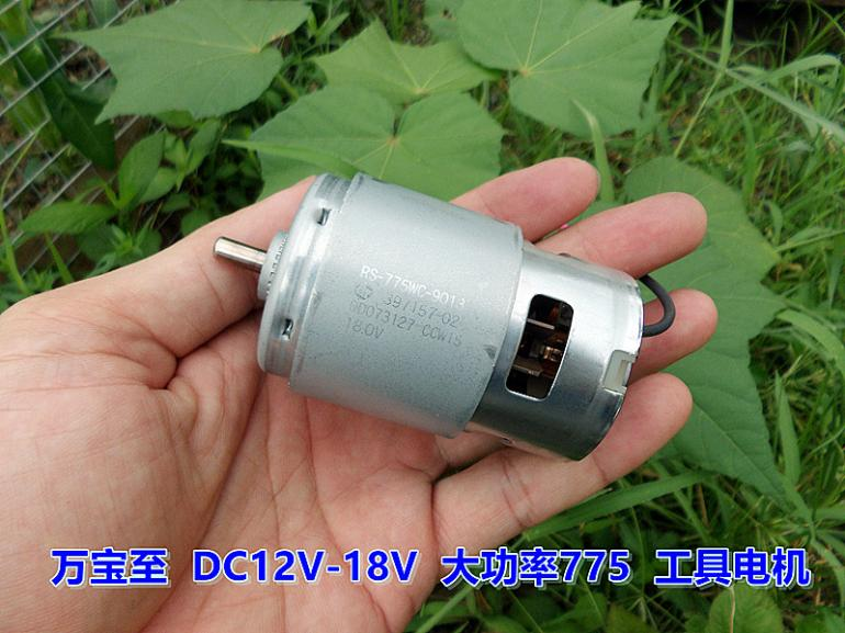 Wanbao to RS 775WC 9013 DC high power high speed motor power tool model motor