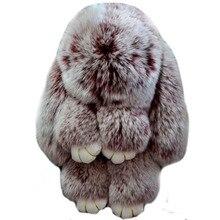 18cm Rabbit Hare Bunny Keychain Real Rex Animal Fulffy Fur Key Chain Women Cute Bag Charms  Monster Car Pendant With Gift Wrap