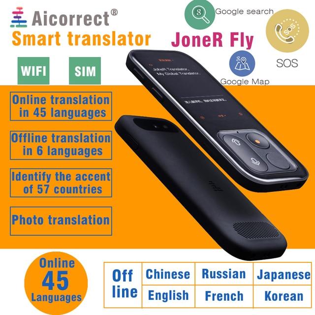 JoneR Fly smart voice translator Offline Photo translation multi-national accent recognition Multi-function translat