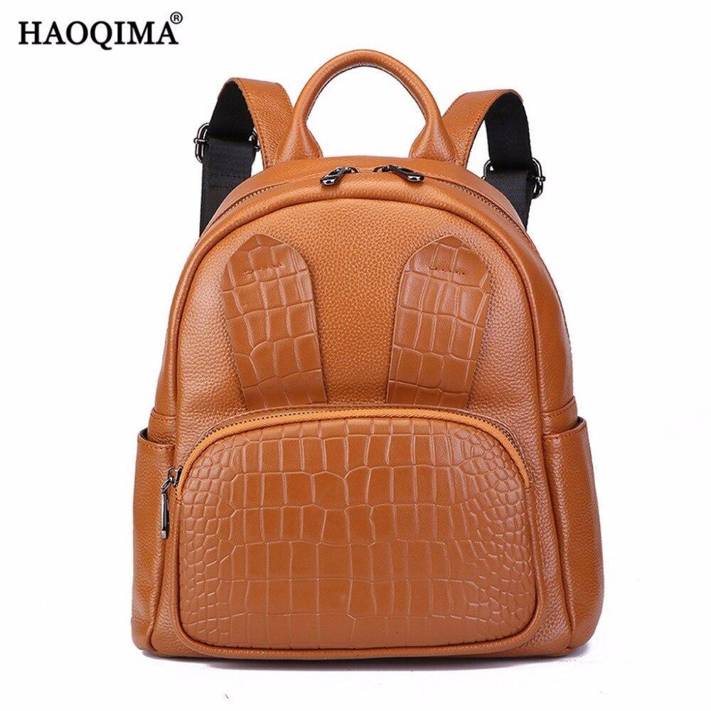 HAOQIMA Female Genuine Leather Luxury Brand New Design 2017 Women Backpacks School Backpack For Teenage Girls haoqima 2018 girls genuine leather luxury brand backpacks female new design 2017 real cowhide women backpack girl school bag