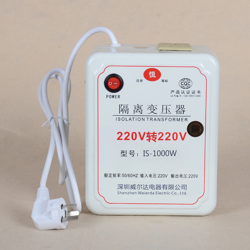 1000W anti-interference power isolation transformer 220V to 220V-240v audio equipment power supply new e000 22070 isolation transformer three phase isolation transformer pcb max 500v