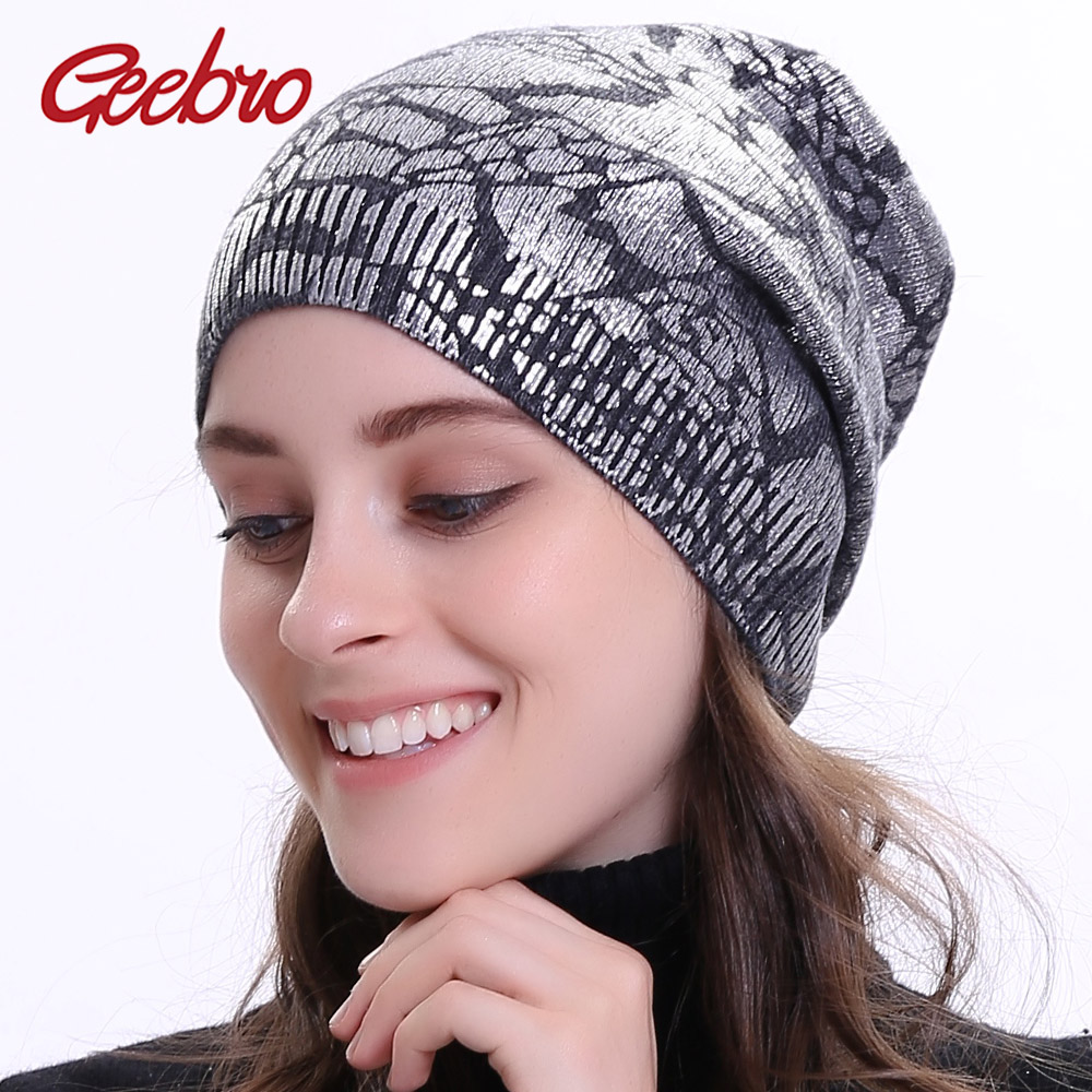 Geebro Women's Bronzing Knit Cashmere Beanie Hat Spring Single Layer Casual Slouchy Beanies For Women Metallic Color Skull Cap