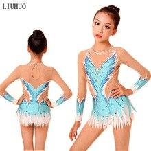 Женское трико для художественной гимнастики для девочек, костюм для выступлений, платье для художественной гимнастики, многоцветное платье с длинным рукавом и круглым вырезом