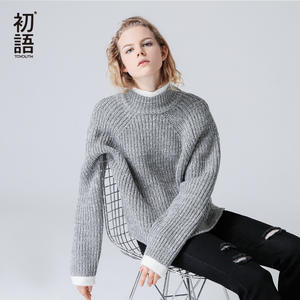 457c6d4151d56 Toyouth Knit Jumper women sweaters and pullovers