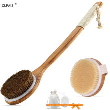 CLPAIZI Exfoliating Natural Bristle Bath Brushes Long Bamboo Handle Horse Mane Dry SPA Massage D30