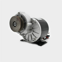 Lengthened shaft pulley amusement equipment electric toy pmdc dc motor MY1016Z 350W24/36V