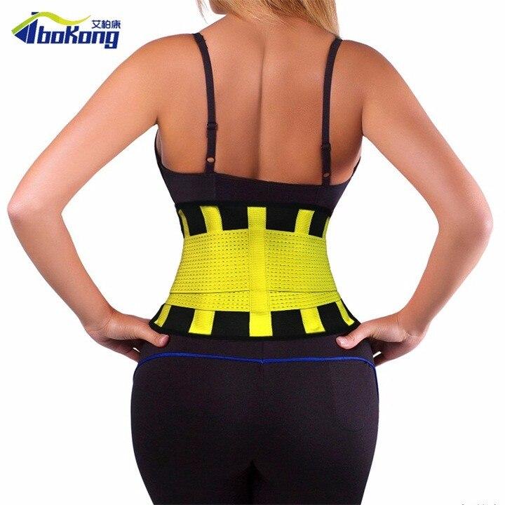 gym waist belt