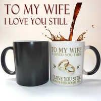À ma femme ou à mon mari, je vous ai aimé, cadeau d'anniversaire de mariage, cadeau suprise magique couleur changeante tasse meilleur cadeau pour votre miel