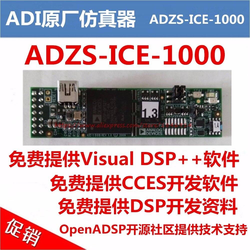 ADZS-ICE-1000/ADI Original Simulator