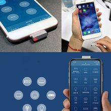 Buy iphone remote ir and get free shipping on AliExpress com