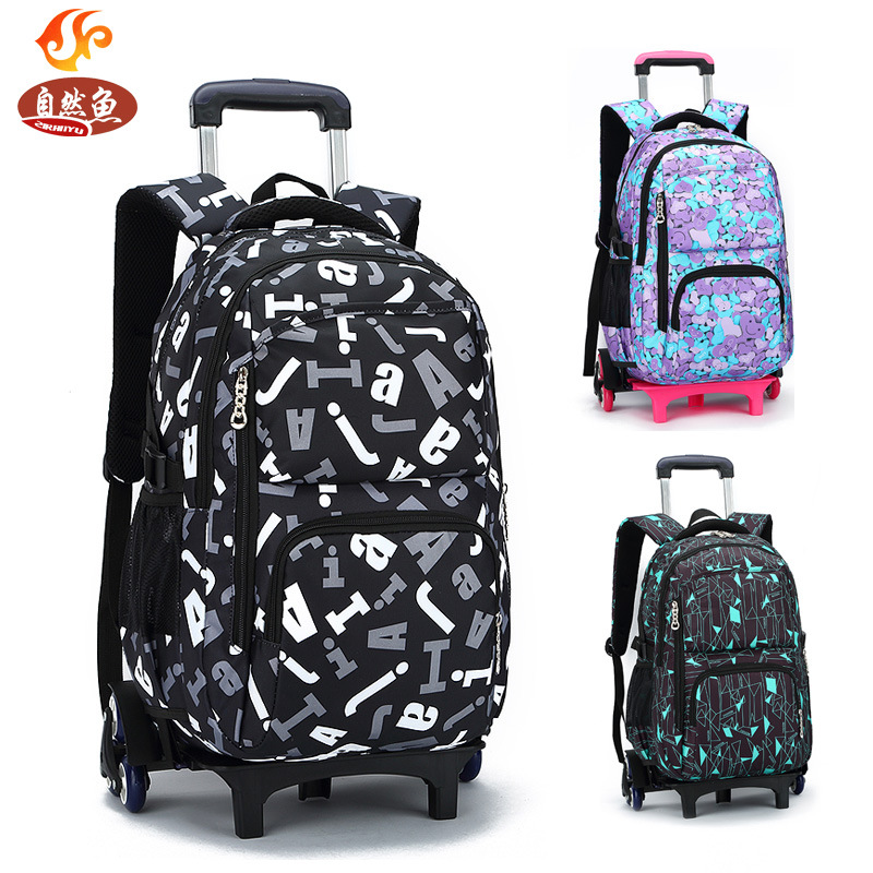 Online Get Cheap Kids Backpack Wheels -Aliexpress.com | Alibaba Group
