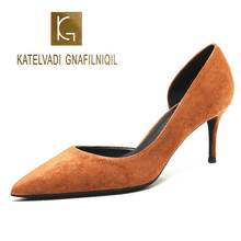 KATELVADI 6.5CM High Heels Shoes Women Pumps Brown Flock Side Opening Party Wedding K-365