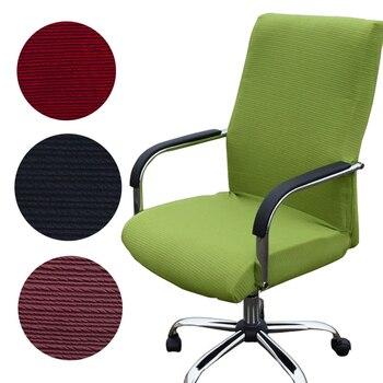 1 adet Düz Renk Büyük Elastik bilgisayar sandalyesi Kapak Oturma Odası Kol Dayama Olmadan Ofis Streç Sıkı Şal Koltuk Kılıfı Ev Dekor
