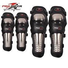 4 шт./компл. мотоциклетные наколенники Нержавеющая сталь Moto наколенники для мотокросса защитные Шестерни протектор комплект
