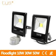TYS Led Flood Light Outdoor Spotlight Floodlight 10W 30W 50W Wall Washer Lamp Reflector IP65 Waterproof Garden 220V Lighting(China)