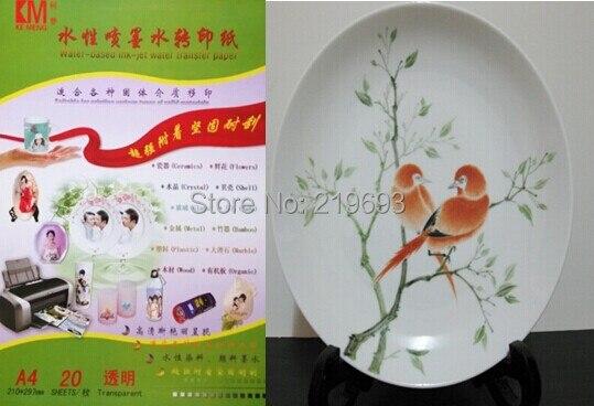 40 Pieceslot A4 Ceramics Transfer Paperinkjet Transparentclear