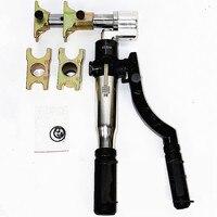 Гидравлические Трубный обжимной инструмент для меди присоединяется к 16 32 мм пол с подогревом клещи для опрессовки HZ 1240