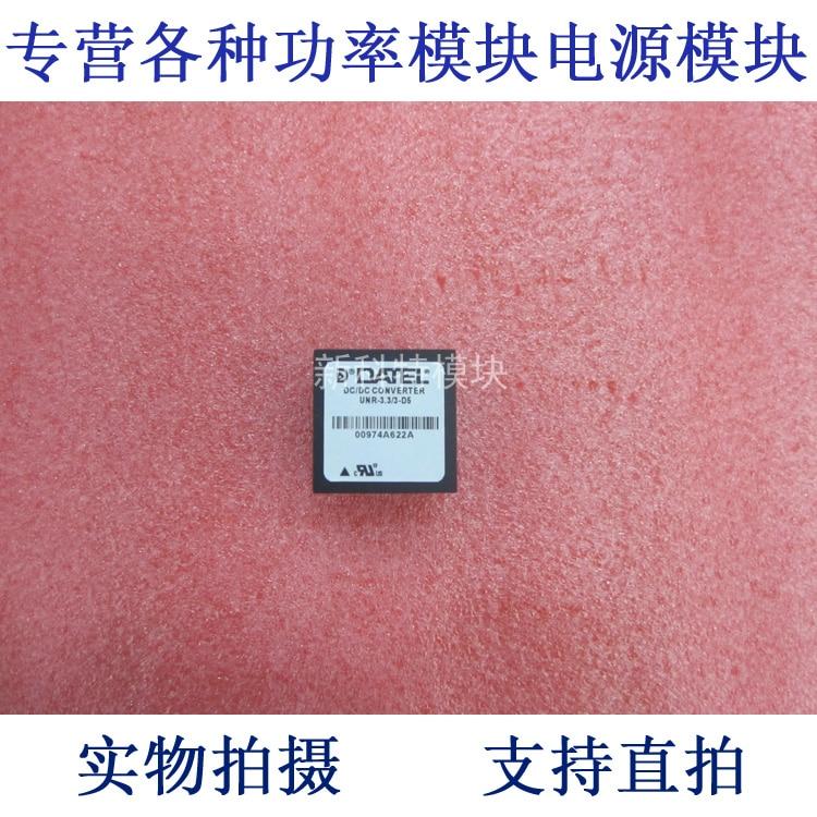 UNR-3.3 / 3-D5 DATEL 5V-3.3V-10W DC / DC power supply module new in stock unr 30153