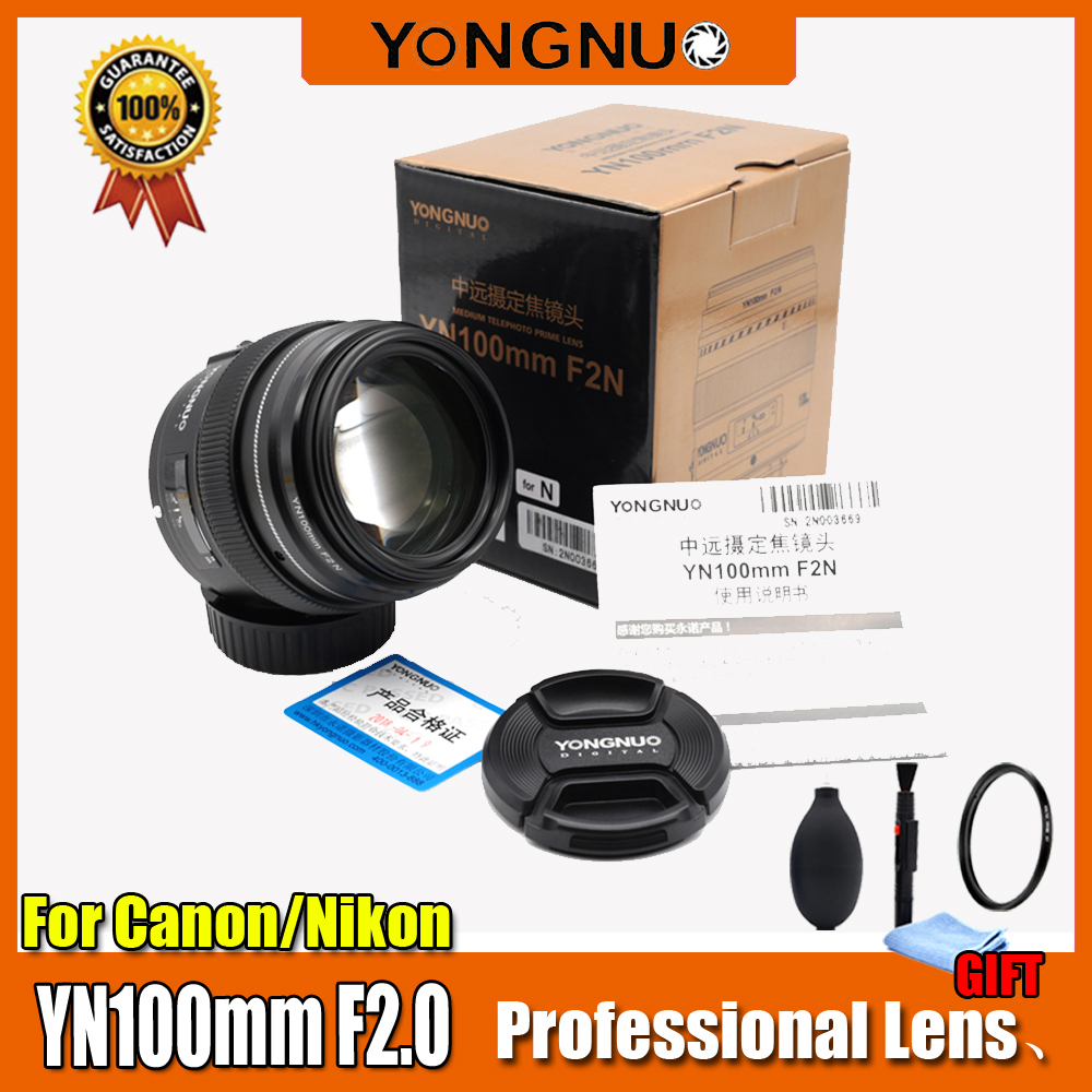YONGNUO YN100mm Lens F2 F2N AF MF Large Aperture Standard Medium Telephoto Prime Lens Fixed Focal
