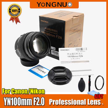YONGNUO YN100mm Lens F2/F2N AF/MF Large Aperture Standard Medium Telephoto Prime Lens Fixed Focal For Nikon,For Canon Camera - DISCOUNT ITEM  35% OFF All Category