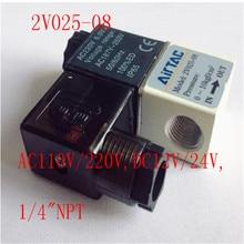2V025-08 12V/24V DC, 110V/220V AC 2Port 2Pos 1/4