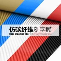2rolls 50CMX100CM NEW Heat Transfer Vinyl Cutting Film Cutter Press Iron On For Textile