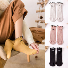 Fashion New Long Women Socks Girls Cotton Solid Color Lace Letter Novelty Cute Funny For Lady Casual