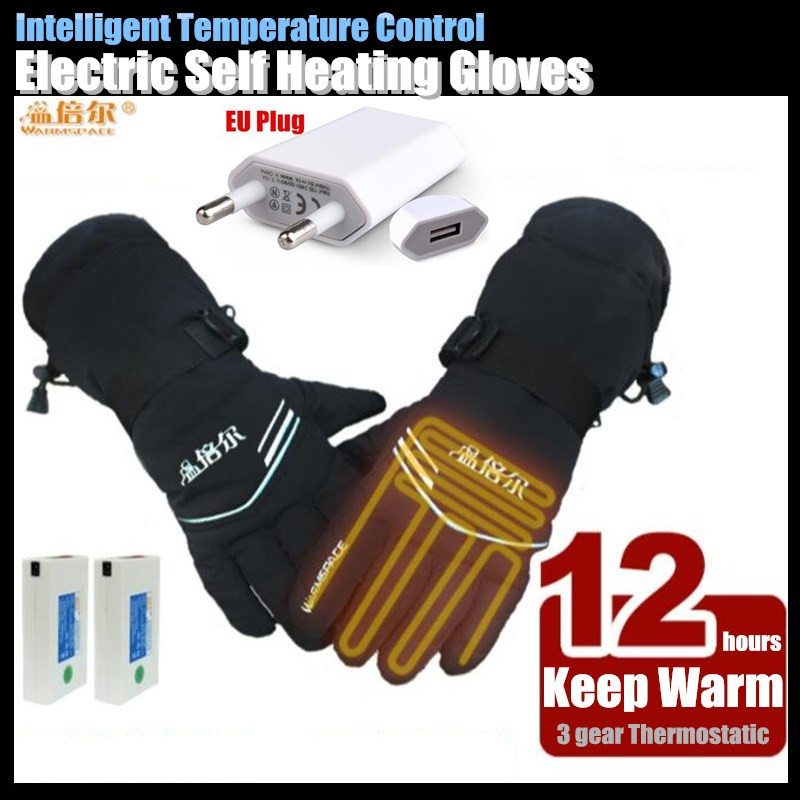 3800MAH Smart Electric Heating Gloves Super Warm Outdoor Sport Ride Skiing Gloves Lithium Battery 4 finger