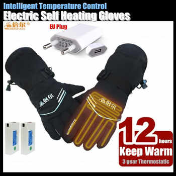 3800MAH Smart Electric Heating Gloves,Super Warm Outdoor Sport Ride Skiing Gloves Lithium Battery 4-finger&Hand Back Self Heated - DISCOUNT ITEM  24% OFF Sports & Entertainment
